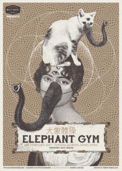 elephantgym